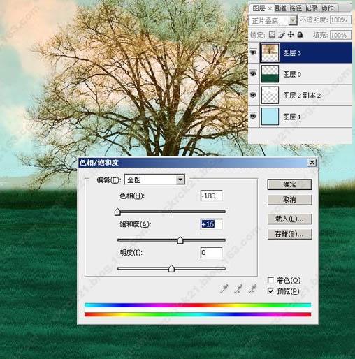 photoshop调色教程-梦幻潮流色调