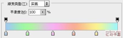 photoshop图层样式-五彩水晶字体制作