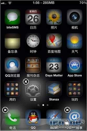iphone4s教程