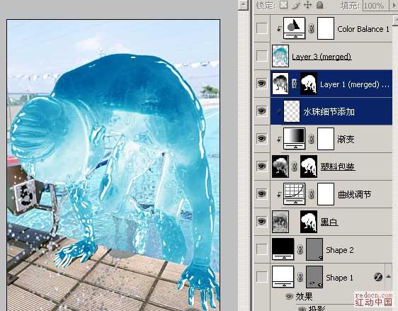 photoshop图层样式-透明人制作