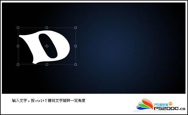 photoshop文字特效教程-五彩缤纷浮雕字体