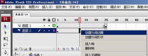 QQ空间留言板流光字怎么制作
