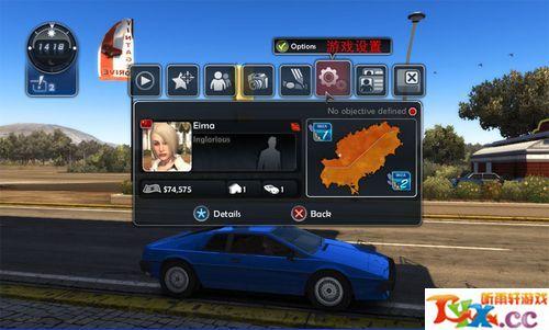 无限试驾2游戏总体设置介绍