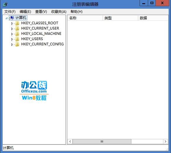 提高Windows8运行速度小技巧