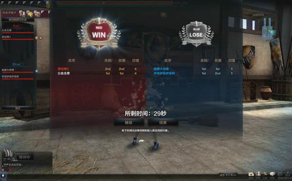 洛奇英雄传特色系统之M竞技