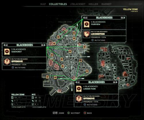 《虐杀原形2》图文详解全收集地图及坐标