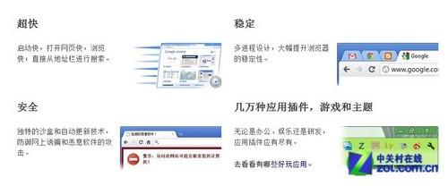 Chrome浏览器多页面下不崩溃方法