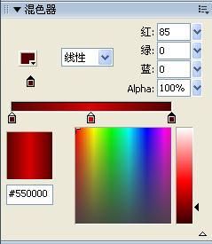 flash制作写字效果动画