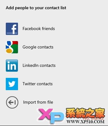 如何将Gmail搬到Outlook.com