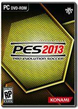 《实况足球2013》游戏需要配置