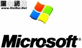 十款微软实用精品工具使用技巧