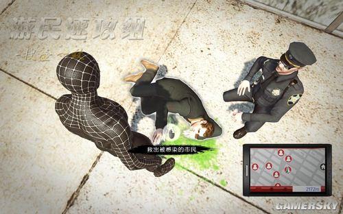 《神奇蜘蛛侠》全部支线任务游戏攻略