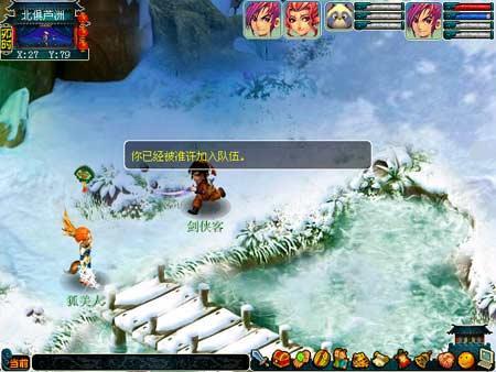 《梦幻西游》组队战斗游戏攻略