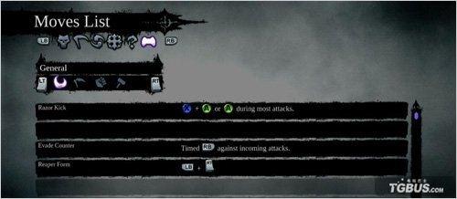 《暗黑血统2》新手入门攻略