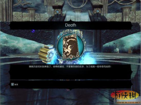 《暗黑血统2》苦难竞技场之奖励