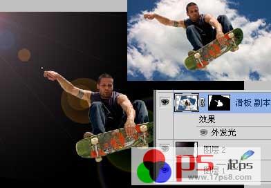 ps设计实例-打造时尚滑板海报