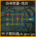斩魂全部副本地图一览