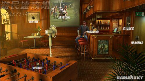 《秘密档案3》游戏菜单翻译帮助