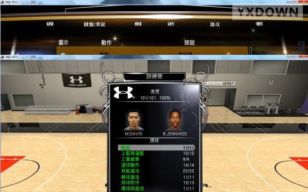 《NBA 2K13》键盘按键全指南