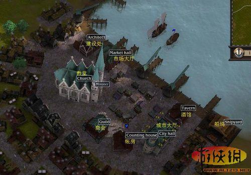 《大航海家4》图文攻略