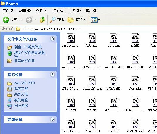 AutoCad字体库怎么安装,Cad字体库安装方法