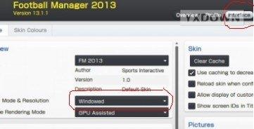 《足球经理2013》窗口化的设置方法