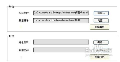QQ2013怎么把资料卡弄透明