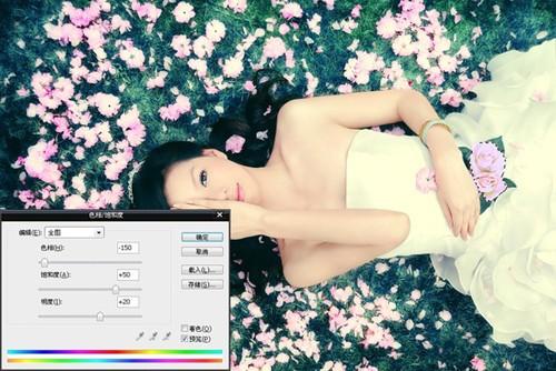 PS3招优化照片色彩层次