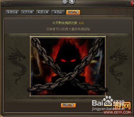 《龙将》非R玩家升级攻略