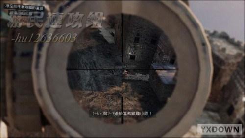 《荣誉勋章:战士》第九关图文攻略