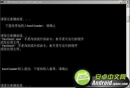 三星I9250 Galaxy Nexus刷回官方4.1.2操作方法