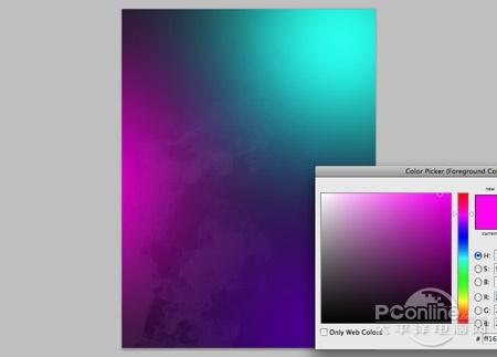 ps文字特效-打造彩色梦幻字体