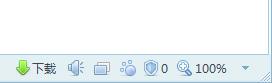 2345智能浏览器小工具