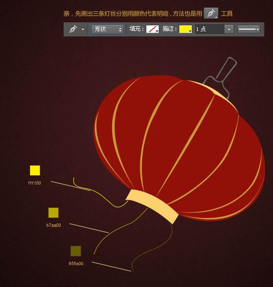ps设计实例-打造飘动金色灯笼