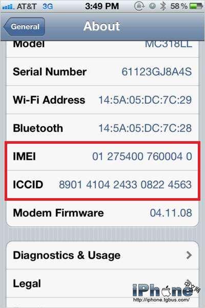 查询ICCID,找回被盗iPhone