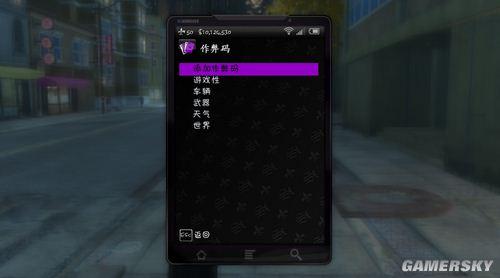 《黑道圣徒3》游戏各种隐藏作弊码作用详解