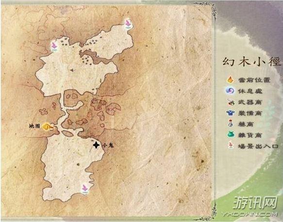 《仙剑5前传》魑魅魍魉位置介绍