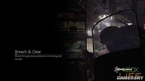 《使命召唤6》特种模式全星攻略Charlie篇