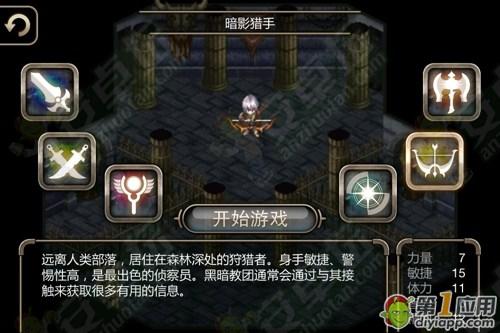 【艾诺迪亚4加点攻略】暗影猎手职业技能加点
