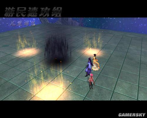 《仙剑奇侠传5》主线任务之得神器不见芳踪