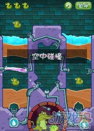 《鳄鱼小顽皮爱洗澡》之饥饿之痛:空中碰撞