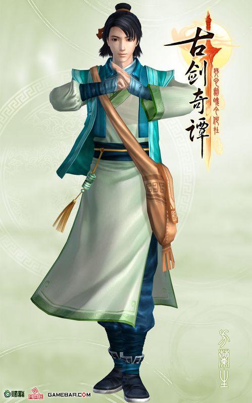 《古剑奇谭》主角之方兰生
