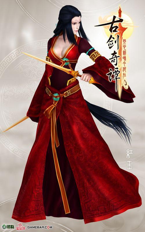 《古剑奇谭》主角之红玉