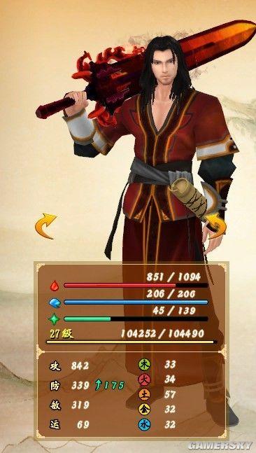 《古剑奇谭》尹千觞服装获得方法
