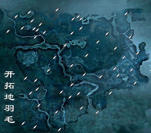 《刺客信条3》开拓地羽毛地图