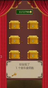 《神庙逃亡:魔境仙踪》音乐盒系统