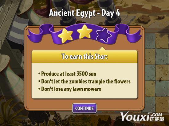 《植物大战僵尸2》埃及第四关教程3星版