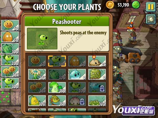 《植物大战僵尸2》第六关教程3星版