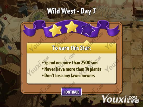 《植物大战僵尸2》西部第七关教程3星版