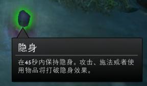 DOTA2神符图文介绍
